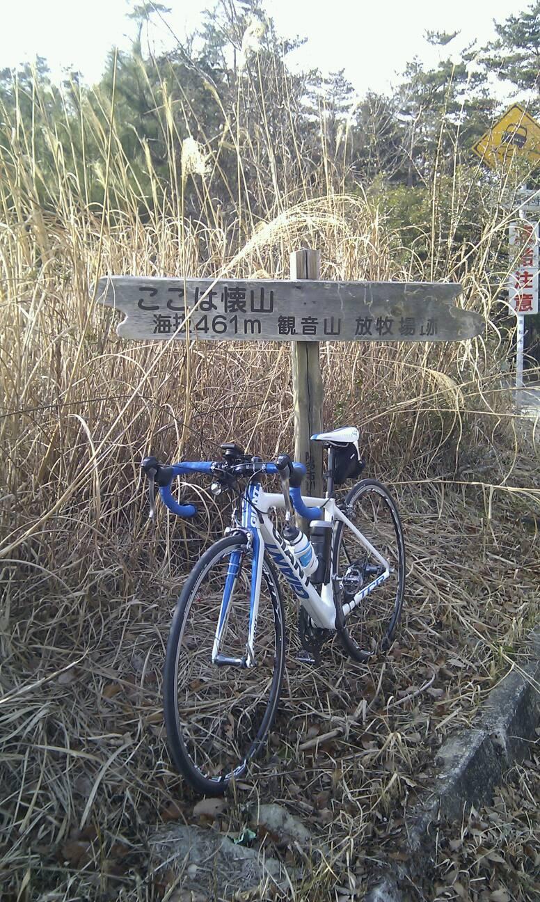 【自転車】熊トレ